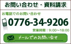 side-banner02